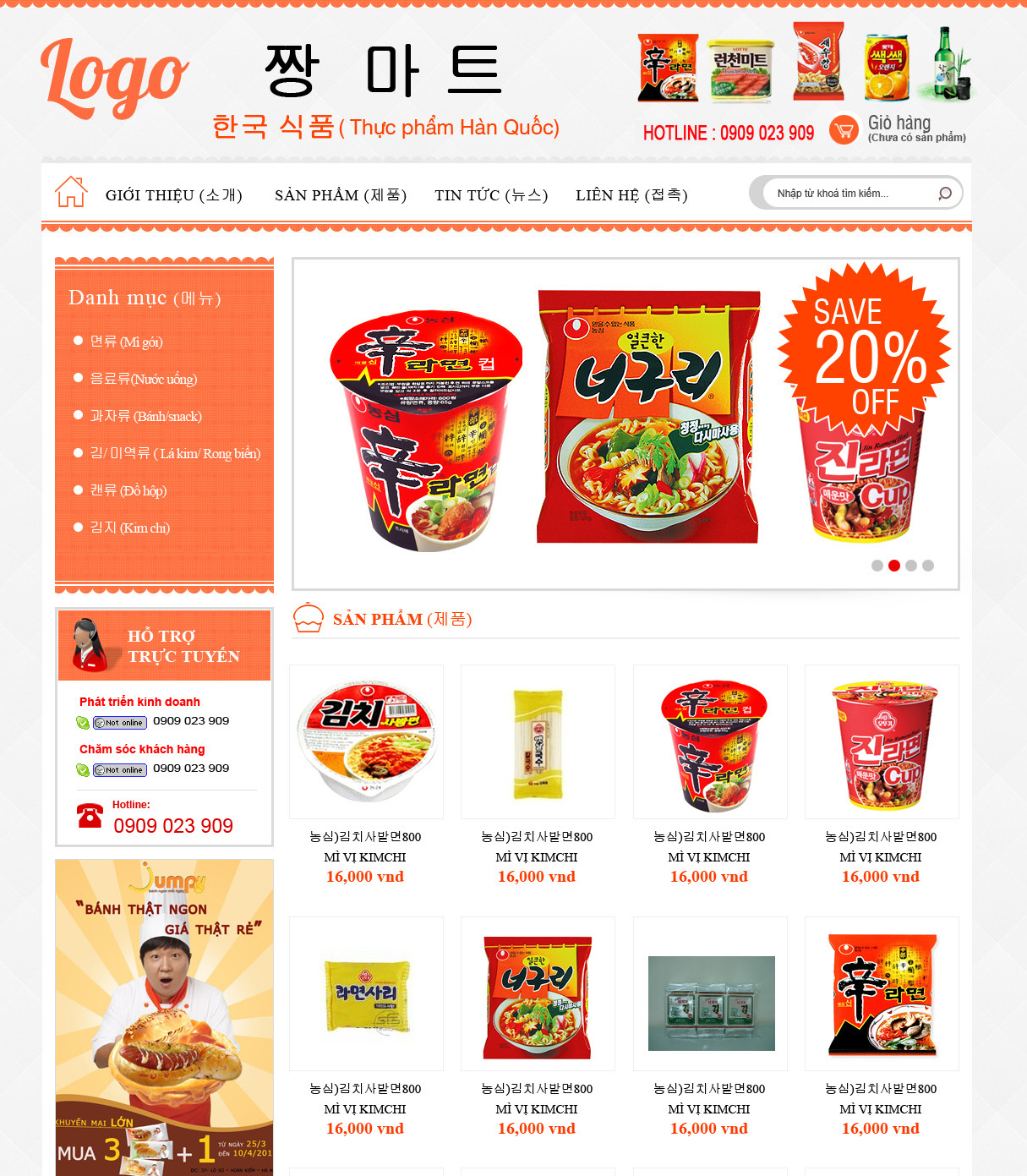 Website ẩm thực6